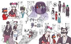 Gintama, Work On Yourself, Twitter Sign Up, Anime Art, Sketches, Draw, Doodles, Sketch, Sketchbook Drawings