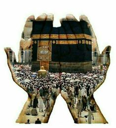 Ya'Allah call all those to preform Hajj & umrah Ameen. Islam Religion, Islam Muslim, Allah Islam, Islam Quran, Duaa Islam, Muslim Images, Islamic Images, Islamic Pictures, Islamic Quotes