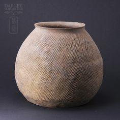 Vasija Dinastía Zhou 700ac lote 28001188.1 www.subastasdarley.com