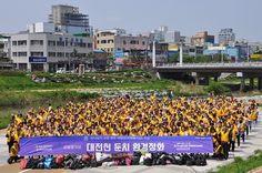 하나님의교회 세계복음선교협회(안상홍님), 대전천 환경정화활동