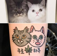 This South Korean artist is making tattoos out of people's pets and it's amazing!