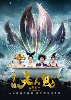 Stephen Chow's The Mermaid Premieres to Biggest Domestic Movie Opening in China | A Koala's Playground