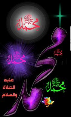 An effort to make people aware of the beauty of Islam. Duaa Islam, Islam Quran, 12th Rabi Ul Awal, Jumah Mubarak, Allah Calligraphy, Caligraphy, Buy Apple Watch, History Of Islam, Jumma Mubarak Images