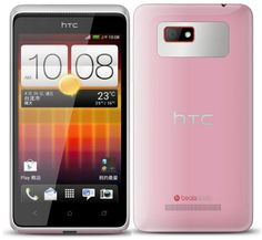 HTC Desire L - Price, Features and Specifications