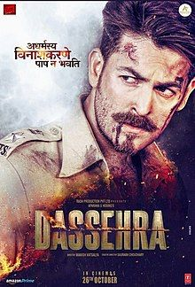 Dassehra 2018 Free Download Pc 720p 480p Movies Download 720p