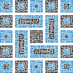 Mozaiek, tekst onbekend