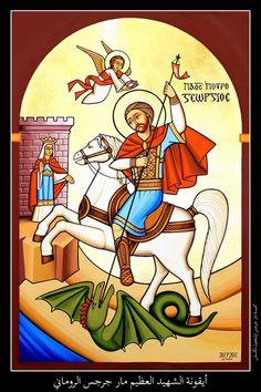 + السلام لجورجيوس كوكب الصبح. Jesus Christ Images, Jesus Art, Religious Pictures, Religious Icons, Scouts, Christian Pictures, Catholic Art, Orthodox Icons, Christian Art