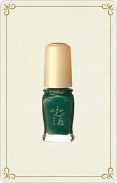 GREEN / NAILS / SPEEDY & GLOSSY / MAJOLICA MAJORCA ARTISTIC NAILS