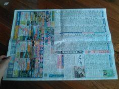 【簡単20秒】新聞紙でゴミ箱の内袋を作ろう!もうレジ袋には戻れない♪ | 片付けブログ「ずぼらイズ」|子育て中のずぼら主婦による汚部屋お片付けの記録 Origami, Life Hacks, Notebook, Crafts, Manualidades, Origami Paper, Handmade Crafts, Craft, The Notebook