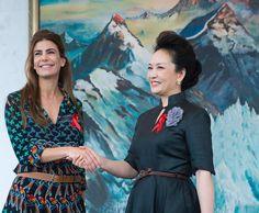 Recepción en la Academia de Arte por parte de la Primera Dama de China, Peng…