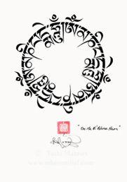 Mani mantra, 3x arranged circular, Uchen script
