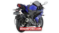 Yamaha R15 v3 এর স্পেসিফিকেশন, ফিচার রিভিউ, দাম, টপ স্পীড Motorcycle Price, Bike Photo, Yamaha, Vehicles, Car, Vehicle, Tools