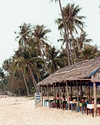 Martin Westlake Phu Quoc Travel and Leisure article 2007: http://www.travelandleisure.com/articles/waking-beauty/5#
