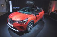New Renault Captur Uk Prices And Specs Announced For 2020