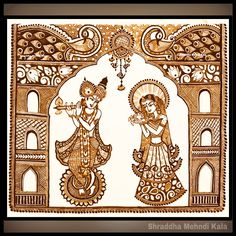Baby Mehndi Design, Peacock Mehndi Designs, Basic Mehndi Designs, Latest Bridal Mehndi Designs, Indian Mehndi Designs, Mehndi Design Pictures, Wedding Mehndi Designs, Beautiful Mehndi Design, Mehndi Digain