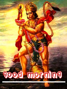 Good Morning Picture, Morning Pictures, Hanuman Pics, Lord Hanuman Wallpapers, Good Morning Images Download, Good Morning Wallpaper, Morning Greeting, Pictures Images, Wonder Woman