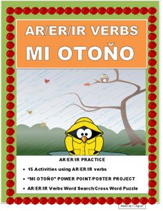 SPANISH FALL- Verbs Power Point/Poster Project with Rubric from La Señora H on TeachersNotebook.com - - his interactive Autumn Lesson will allow you to have a fun project with your class. The lesson was to introduce AR/ER/IR verbs and combine it with a list of Fall activities.