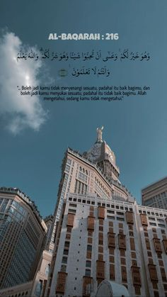 Pray Quotes, Hadith Quotes, Quran Quotes Love, Quran Quotes Inspirational, Muslim Quotes, Quran Wallpaper, Islamic Quotes Wallpaper, Best Islamic Quotes, Religion Quotes