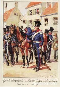 France, Imperial Guard, CheveauLegers Polonais, Tenue de Route 1807-14