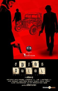 SR Cinema & Picture House presents - Sathuranka Vettai, An action & suspense movie you should not miss....Coming soon to theaters...  Here's presenting to you the first look teaser: https://www.youtube.com/watch?v=sHiBHhxt-94&feature=youtu.be