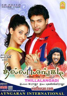 Thillalangadi Tamil Movie Online - Jayam Ravi, Tamanna, Shaam, Prabhu, Vadivelu, Suhasini Maniratnam and Santhanam. Directed by M. Raja. Music by Yuvan Shankar Raja. 2010 ENGLISH SUBTITLE