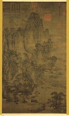 Цзин Хао Живопись | Китайская Художественная Галерея | Музей Китая Онлайн