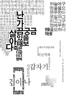 t215B 박선영_활자