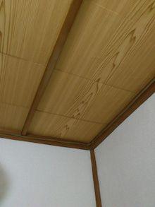 実家 和室diy 天井 天井 和室 Diy 和室