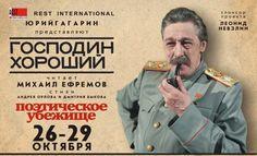 кто из российских звезд выигрывал евровидение