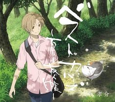 Natsume Yuujinchou - Natsume Book of Friends OVA 1 > http://gogoanime.io/natsume-yuujinchou-itsuka-yuki-no-hi-ni-ova-episode-1