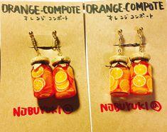 オレンジコンポートのイヤリング