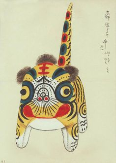"""""""late 19th/early 20th century watercolor sketches of toy designs."""""""