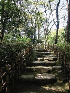 Keitakuen Garden, Tennoji Park, Osaka, Japan