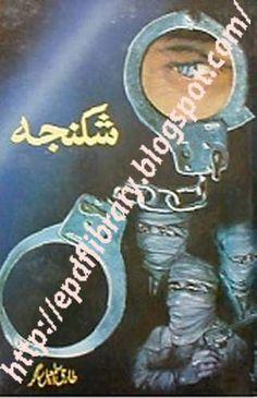 Urdu & English Novels