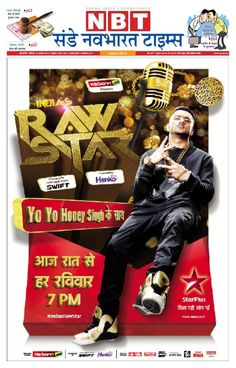 Star Plus Teamed Up With Encyclomedia To Launch ' India's Raw Star'  featuring Yoyo Honey Singh In A Clutter Breaking Way...