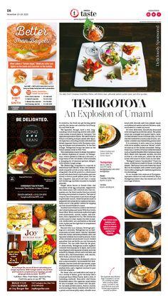 Teshigotoya: An Explosion of Umami|Epoch Taste #Food #newspaper #editorialdesign