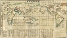 1862 Japanese world map. Kankai kōro shinzu.   環海航路新圖 / Contributor Names: Hirose, Hoan, 1808-1865. Hirose, Ikkō. Hirose, Aishin. Library of Congress.