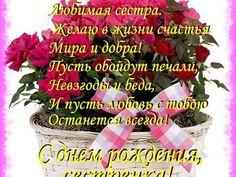 L Love You, Happy Birthday, Birthday Cake, Photo Wall, Messages, Holiday, Cake Kids, Google, Tatoo