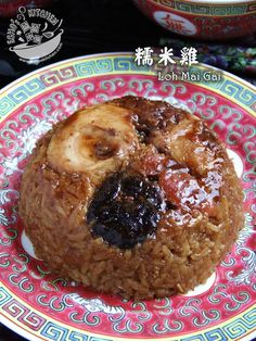 This steamed sticky rice is my absolute favourite in Dim Sum place back in Malaysia. It is also a family favorite with mom making it. Asian Snacks, Asian Desserts, Asian Recipes, Chinese Recipes, Malaysian Cuisine, Malaysian Food, Lunch Snacks, Savory Snacks, Savory Rice
