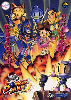 Neo Bomberman (Hudson Soft)
