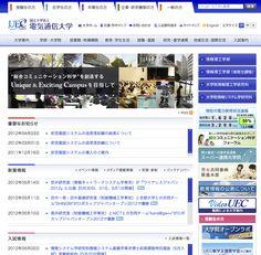 http://www.uec.ac.jp/