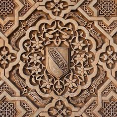 The Nasrid Palace at the Alhambra, Granada, Spain.  #artdaily#islamic#floral#pattern#beautiful#inspiration#islamicart#geometry#instatravel#islamicarchitecture#design#architecture#travel#europe#dailyart#alhambra#granada#spain#academic_art