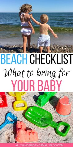 Don't forget these things for a great day at the beach with baby | ALL THINGS BIG AND SMALL