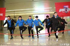 Show Luo, Little Fox, Yixing, Got7, Dramas, Singers, Otaku, Chinese, Actors