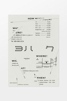 YOHAKU_A Dm Poster, Design Poster, Flyer Design, Book Design, Print Design, Branding Design, Posters, Typography Logo, Graphic Design Typography