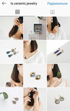 Instagram Feed Ideas Posts, Instagram Feed Layout, Instagram Photo Editing, Instagram Design, Photo Jewelry, Fashion Jewelry, Jewelry Photography, Jewelry Trends, Product Photography Tips