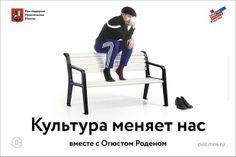Студия Лебедева разработала плакаты для Года культуры. Изображение №1.