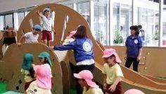 大村市の大村ボートの場内にダンボール遊園地がオープン スピノサウルス形の滑り台や恐竜の口から入る大型迷路が全部ダンボールで作られてるんですって 入園料は歳以上円歳以下は無料で遊べるらしいから子育てママには嬉しいね( ω )  #大村市 #長崎 #ダンボール #子育て tags[長崎県]