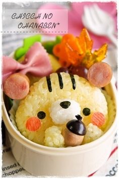 * ** Chi nitrous character valve * squirrel-chan ♡ by | Rakuten recipes simple recipe / cooking Search