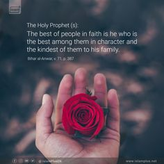 The Holy Prophet (s): The best of people in is he who is the best among them in character and the kindest of them to his Islamic Qoutes, Islamic Phrases, Religious Quotes, Ali Quotes, Hindi Quotes, Alhamdulillah, Hadith, Prophet Muhammad Quotes, Muslim Couple Photography